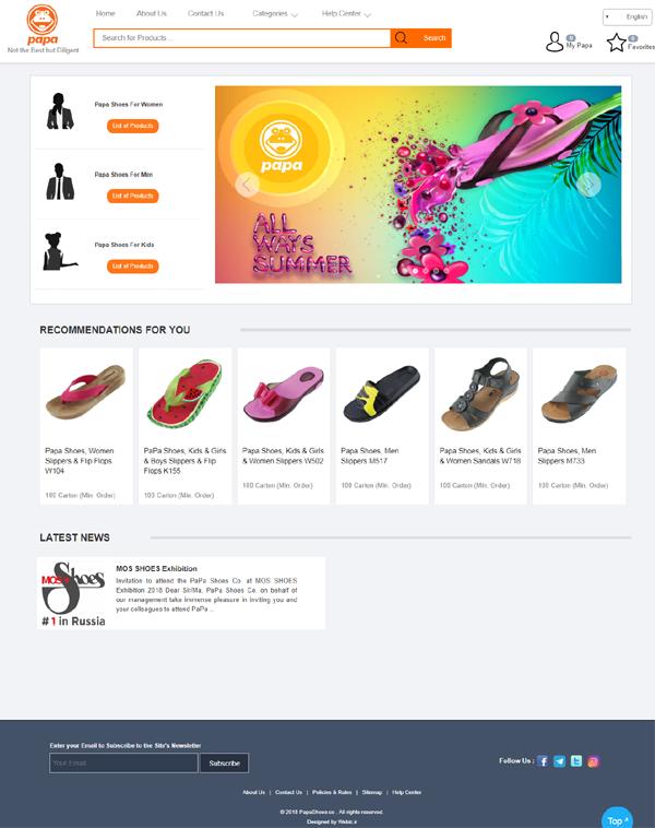 سایت کارخانه تولید دمپایی و صندل پاپاشو - http://papashoes.co